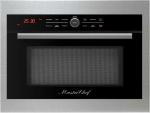 Master-Chef-Built-In-Convection-Microwave